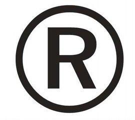 提前了解注冊商標流程及費用保障了權益
