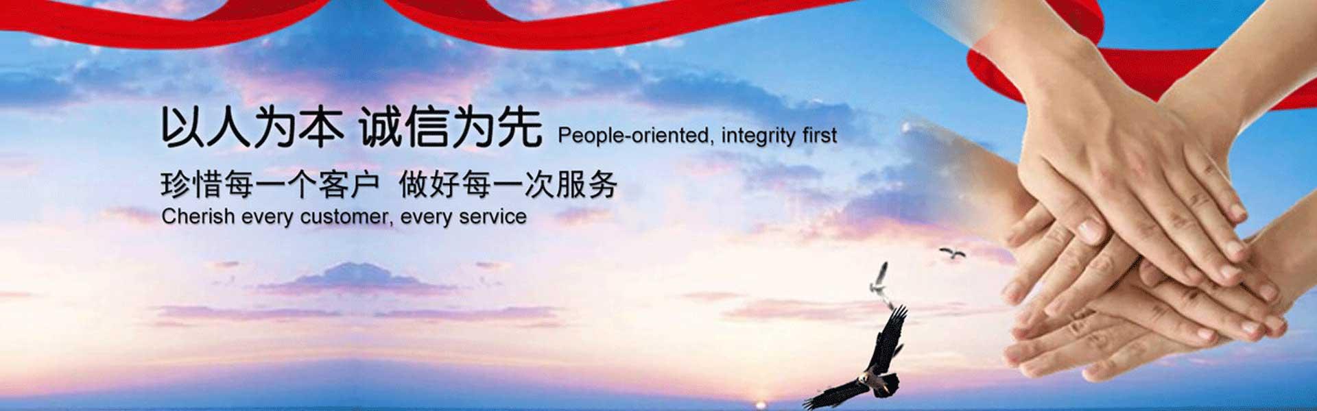 泉州商標注冊服務機構是泉州地區的商標注冊平臺,專注為個人和企業提供商標注冊、商標申請、個體